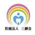 三紲会 ロゴ
